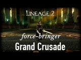 Lineage 2 | Grand Crusade: Forcebringer | Part 1.2