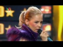 C.C. Catch - Heaven And Hell Live Discoteka 80 Moscow 2006 HD