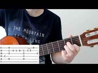 Как играть город золотой (под небом голубым) на гитаре, простые песни под гитару