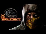 Mortal Kombat X #2 АЦтойный АЦтек
