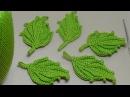 Вязание листика крючком. Красивый объёмный листик крючком. Easy To Crochet Leaf