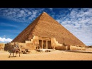 Молчание пирамид. Кто построил пирамиды и с какой целью. Документальный фильм 16....