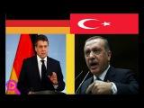 Кто ты такой, чтобы так разговаривать с президентом Турции Эрдоган Режеп