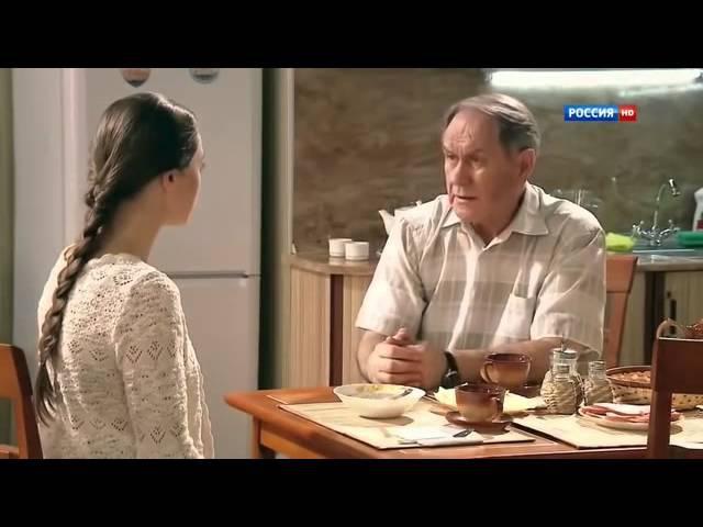 сериал Сердце звезды 12 серия 2014