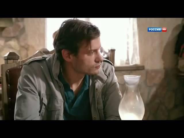 сериал Сердце звезды 19 серия 2014
