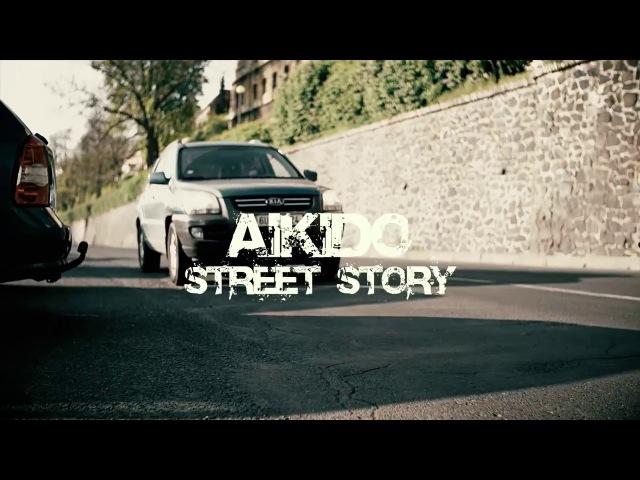 Айкидо история на улице часть 2 Aikido Street story 2