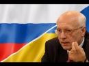 Соскин Украина—Россия надо понимать цену вопроса...