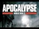 Апокалипсис Вторая мировая война часть 3 Холокост