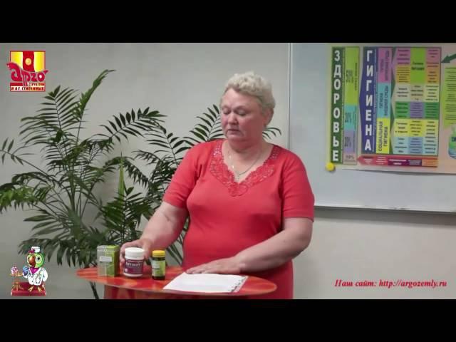 История Тамары Некоз про лечение тромбофлебита