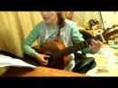 Пусть бегут неуклюже - разбор на гитаре