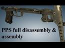 Sudayev's submachine-gun(PPS): full disassembly assembly