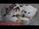 Мороженое Пломбир из Детства в Домашних Условиях Homemade Ice Cream