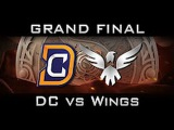 DC vs Wings, Grand Final, TI6, Игра 4, Best game, Лучшая, The international 6, Русские комментаторы