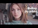 Незаметный Макияж В Школу | Makeup for school || Rita Perskaya