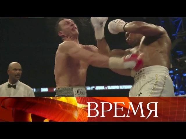 Британский боксер Энтони Джошуа победил украинца Владимира Кличко вбою затитул чемпиона мира.
