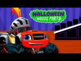 Вечеринка Хэллоуин - Вспыш комната № 3. Новая игра
