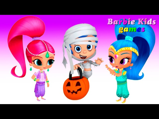 Хэллоуин Гуппи и Пузырики Шиммер и Шайн Щенячий Патруль учат буквы Обучающее видео