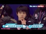 Super Adorable Cute Yuzuru Hanyu Moments! by