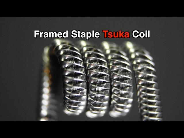 Framed Staple Tsuka Coil