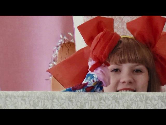 Фрагменты из спектаклей Дашины игрушки Библиотека сказок про Мишу и Маришу Колыбельная для мамочк