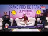 Gabrielle DALEMAN CAN SP Trophee de France 2016