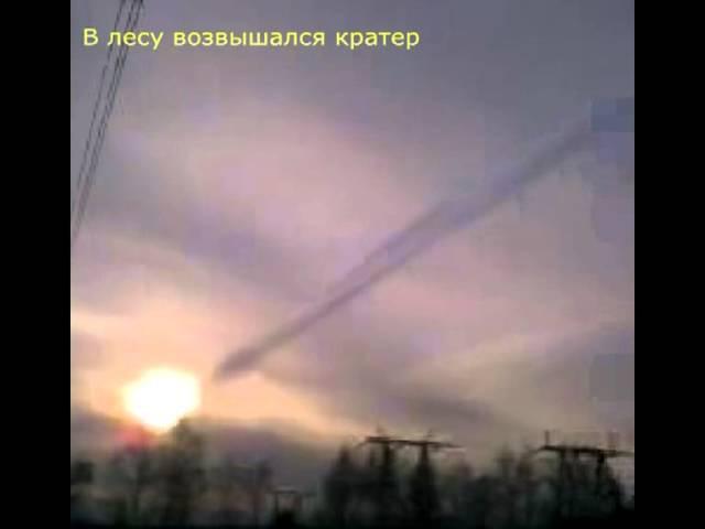 UFO crash in Moscow (Падение НЛО в Подмосковье) 25.04.2012
