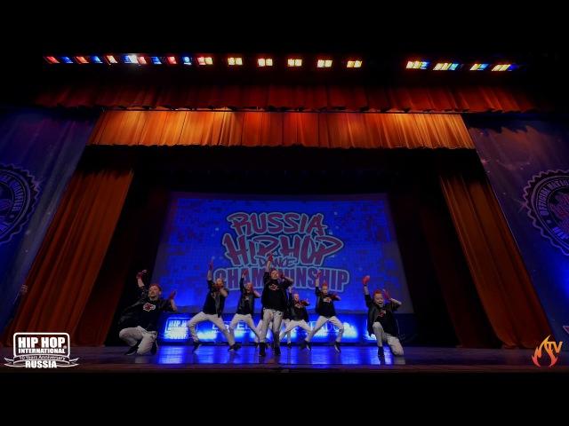 BZZZ-ZIG | JUNIOR CREW FINAL | HIP HOP INTERNATIONAL RUSSIA 10th ANNIVERSARY