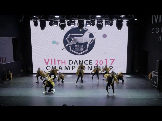 VOLGA CHAMP 2017 VII   WAKE UP CREW   1st place   BEST SHOW KIDS