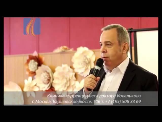 Главный диетолог Москвы Алексей Ковальков на Top Woman