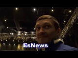 BADASS BOXING CHAMP USYK  WALKS LOMACHENKO OUT OF RENA EsNews Boxing