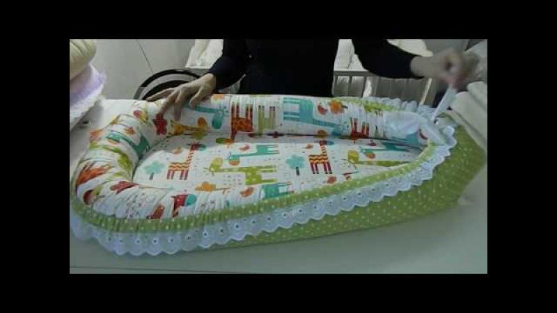Гнездышко кокон для новорожденных своими руками выкройка / babynest
