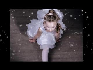 Рождественская сказка. Балеринка и стойкий оловянный солдатик. Модель Яночка, агентство Краса. Смоленск.