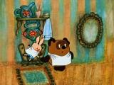 Винни-Пух идет в гости. (1971).