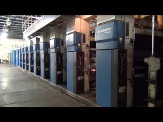 Heidelberg m1000be 8 unit web offset press 22.75 cutoff 38 width pff1 tcf70  vits sheeter.mts