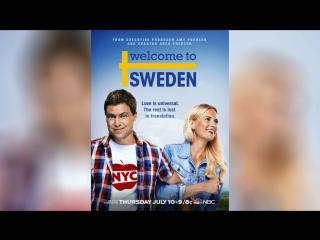 Добро пожаловать в Швецию (2014