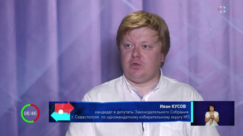 Теледебаты-2017. Кусов, Федцов, Браковенко 2