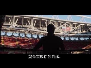 Марафонский забег «Москва – Пекин. Навстречу будущему»