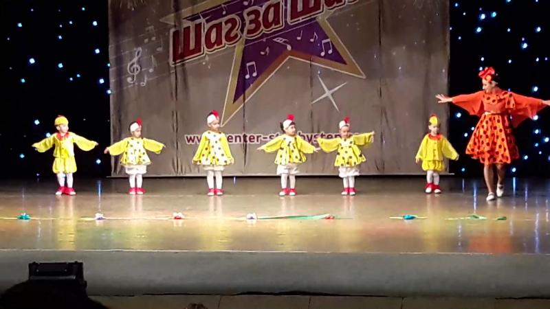 Танцующие карапузы танец Весёлая семейка или Утро в курятнике