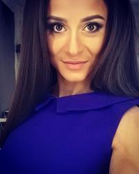 Ани Атабекян