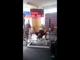 Вячеслав Кузьмин, жим 160 кг, открытый чемпионат города, 06.05.17