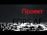 FOPS AF