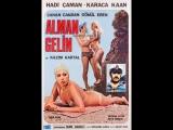 Alman gelin - 1977-Hadi Çaman, Kazım Kartal, Canan Candan, Karaca Kaan