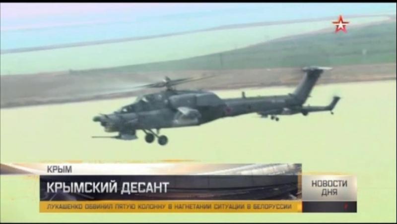 «Звезда» показала полигон масштабных учений ВДВ в Крыму