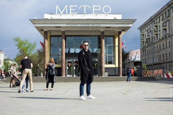 Максим Лавриненко, 21 год: как жесткая декларация привела его к паре м