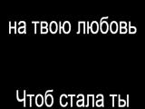 Красные Маки - Бегут года