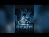 Музыкальный блог Доктора Ужасного 2008 Dr. Horribles Sing-Along Blog