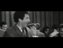Твист в исполнении Савелия Крамарова и Надежды Румянцевой («Чёрт с портфелем», 1966)