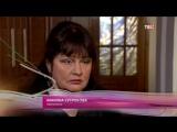 Правда о Дракуле ТВЦ