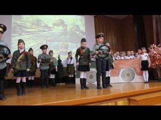 Битва хоров 2 тур 2а класс МКОУ СОШ №1 г. Сим