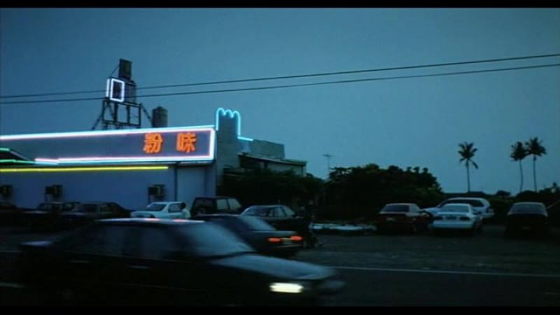 Прощай юг, прощай / Nan guo zai jian, nan guo (1996, Хоу Сяосянь)